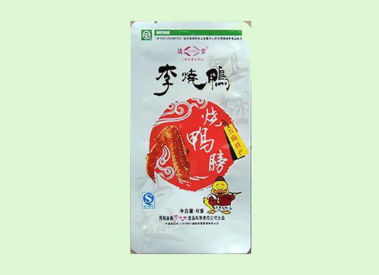 李烧鸭食品公司以人为本,打造健康肉制美食!