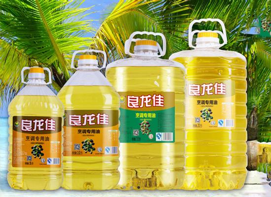 利用优质原料,打造优质食用油!