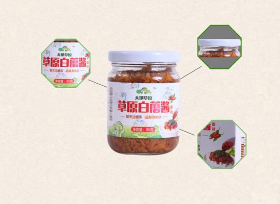 草原白蘑酱多种吃法,拌面拌饭拌馅美味随时可享!