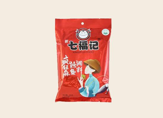 七福记疯狂麻辣鱼调味料,复合型调味料助你走上大厨之路!