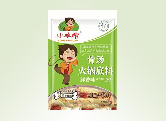 御香坊骨汤火锅底料,骨汤醇鲜度高味持久!