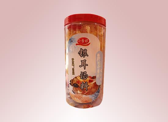 小香村系列调味,成就你的煲汤经典