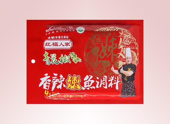 红福人家鱼调料辣出新高度,让麻辣在你的舌尖跳舞