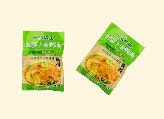 桥庄酸萝卜老鸭汤调料包,美味鲜香品味桥庄!