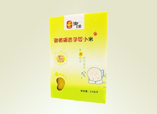 御黄碾香孕婴小米营养丰富,适合儿童放心食用