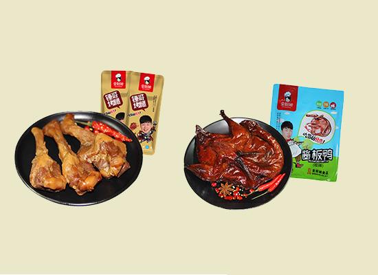 江苏金厨娘休闲食品,让你天天享美味!