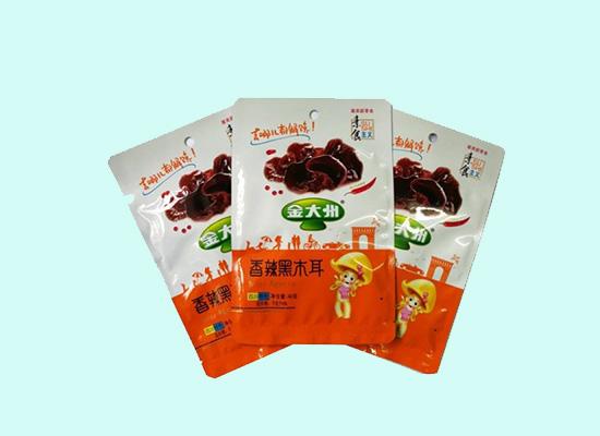 金大洲实业公司历经多年研发,生产出高质量的产品!