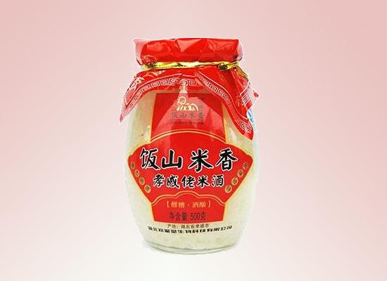 饭山米酒:好产品自己会说话,实力见证优质产品