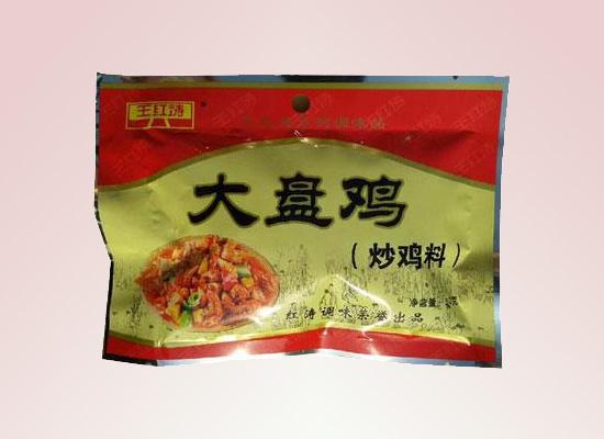王红涛炒鸡料:香辣爽口,成就你的大厨梦