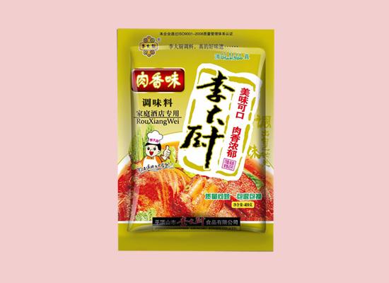李大厨肉香味调味料,肉香味浓郁引人食欲不是问题!