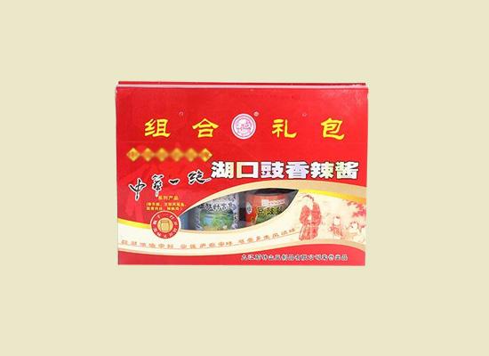 石钟山湖口豉香辣酱源自江南地方特产,味道非常有个性!