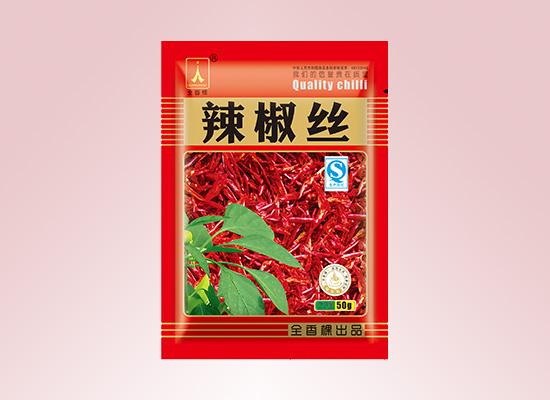 全香棵辣椒絲追求香辣體驗,給你的舌尖帶去新的體驗