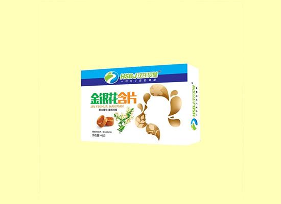 阜阳金健生物科技公司为消费者健康负责,打造健康硬质糖果!