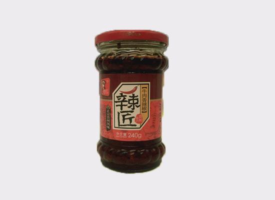 黔红辣匠让你尝到牛肉香辣椒的味道,下饭菜的好选择!