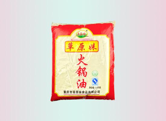 火锅牛油让火锅风味更佳,美味离不开各类调味品