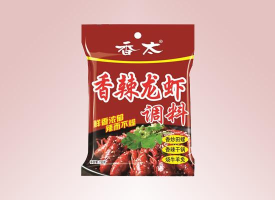 香太火锅底料香味浓郁,是自制火锅的好选择