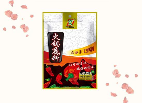 狄可火锅底料给你妈妈的味道,手工炒制味道鲜美!