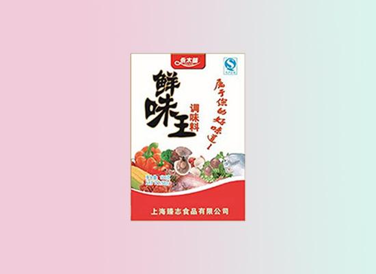 臻志食品研究中华美食精髓,开创永太味系列调味品!