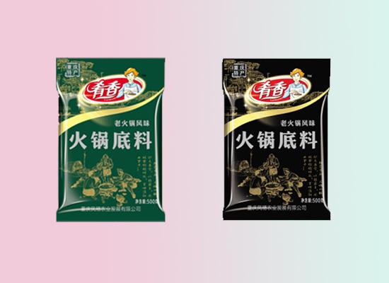 肴香火锅底料用料讲究,给你老火锅的独特风味!