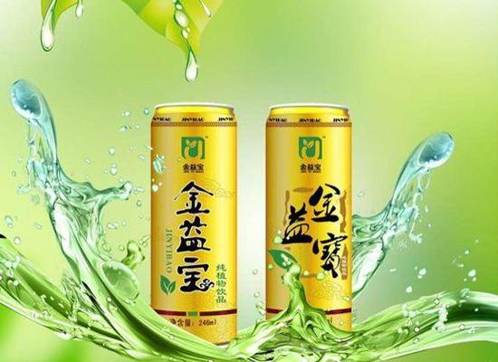 依据药食同源原理,为消费者打造村植物功能饮品!