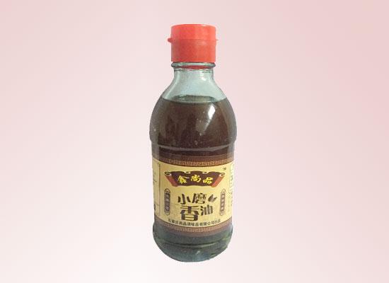 鑫尚品小磨香油以芝麻为原料,香味浓郁让人食欲大增