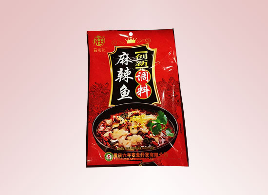 莊坊记麻辣鱼调料丰富口感体验,炖鱼更方便!