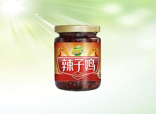 刘老二辣子鸡酱用心感受自然魅力,劲爆的辣透人心扉!