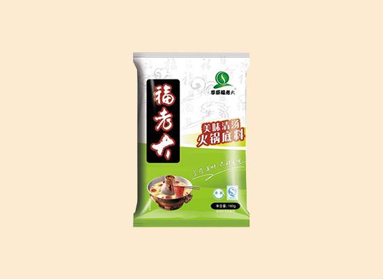 草原福老大清汤火锅底料,用心做好每一包调味料的亮相!