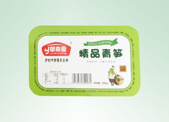 御南香青笋香脆爽口,高品质下饭菜之选
