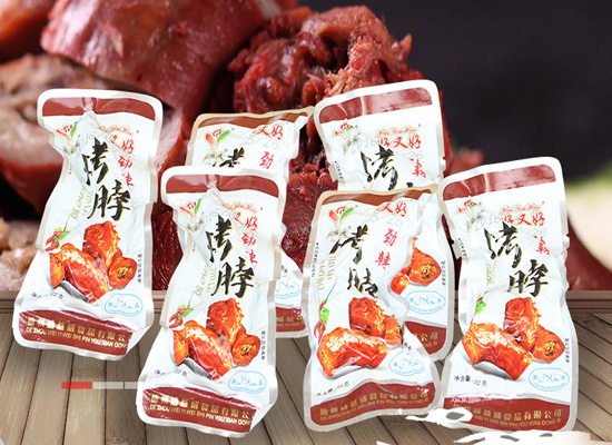 威益威食品带来舌尖上的卤味,献上老少皆宜的肉制品!
