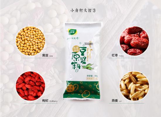 小身材包含大营养,谷淦豆浆粉每包都含高营养!