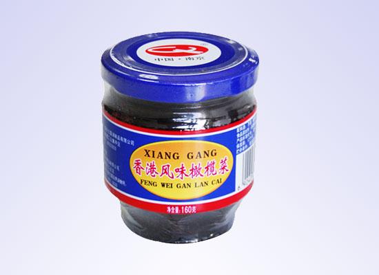 云露橄榄酱自带香港风味,香辣爽口吃到停不下来