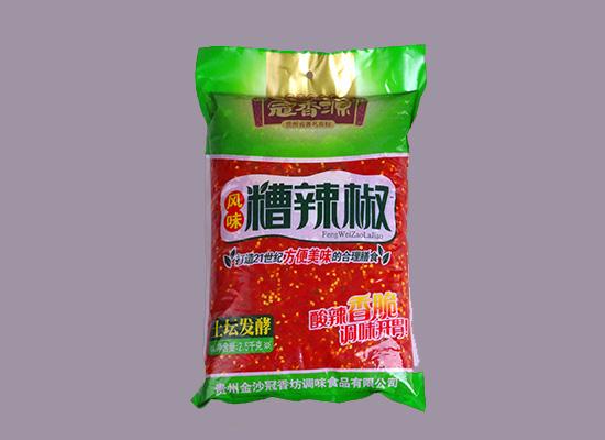 冠香坊调味食品公司秉承以农为本,富民兴邦!