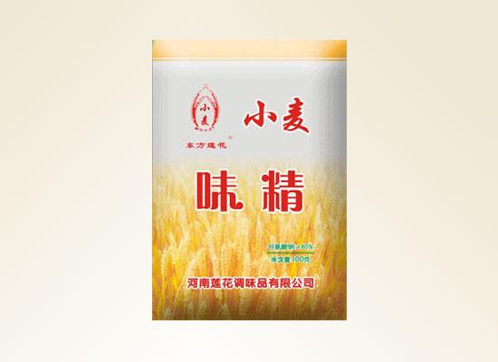 莲花调味品打造新一代味精,小麦味精颠覆你的认知