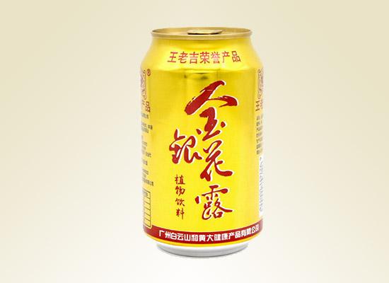 河南省天丝邀你品尝植物饮料,清新爽口更有魅力