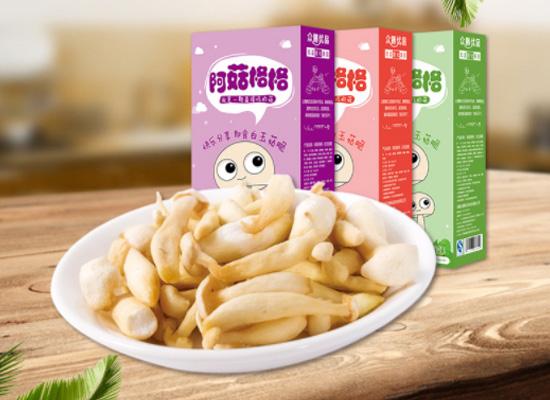 阿菇格格菌菇脆:来自香菇的妙曼口感,营养丰富美味诱人!