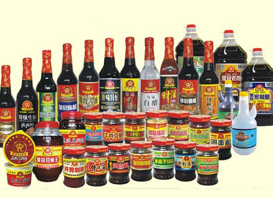 皇冠豆瓣酱布局长远发展,在创新中求发展