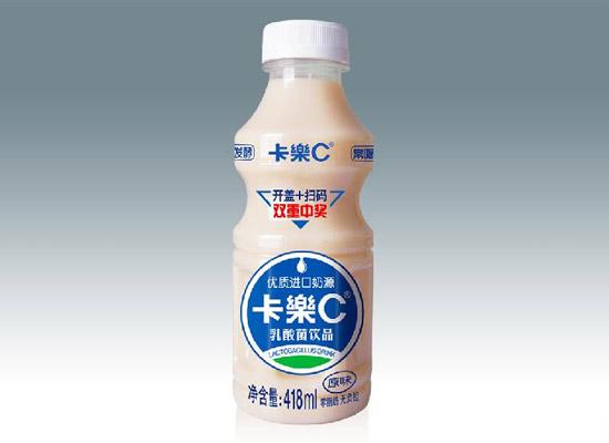 卡乐C乳酸菌饮品高营养,促进肠胃吸收好消化