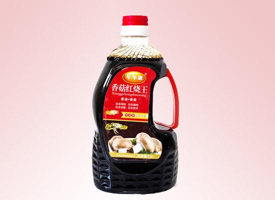 年年康香菇红烧王酱味浓郁,以传统工艺造就味蕾的享受