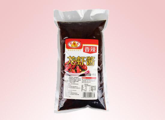 德生香辣龙虾酱丝滑爽口,让你的味蕾来场全新体验