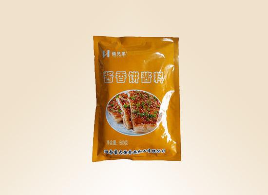 酱大侠香饼酱料做你美味源泉,打造香味浓郁的调味品