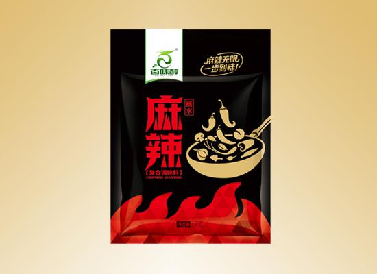 百味醇麻辣调味料香辣十足,引领市场产品发展潮流