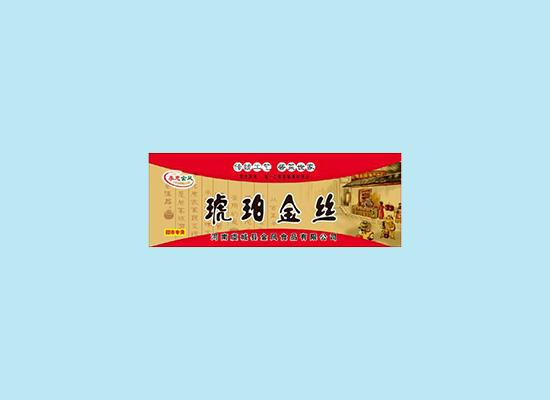 虞城县金凤食品立足品牌,以高质量产品面对市场竞争!