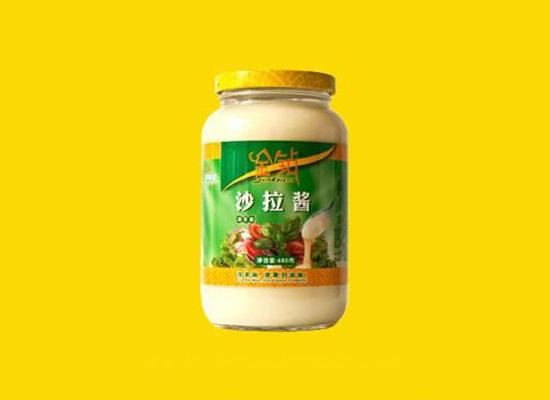 加美味沙拉酱奶香味口感更香甜,水果沙拉少不了它!