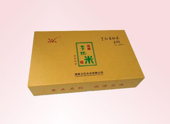 卫红富硒有机米天然高营养,品质更有保障!