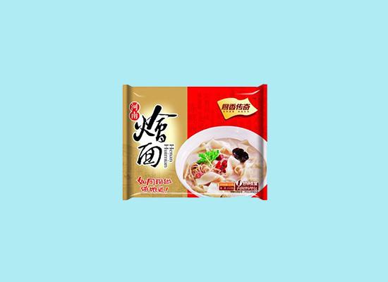 郑州传奇食品公司以市场为导向,为客户创造价值!