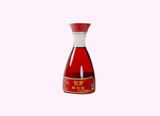 """悦客辣椒油浓缩辣椒的营养,让""""辣""""变得更诱人!"""