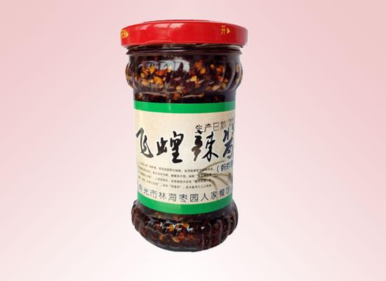 枣园人家飞蝗辣酱高蛋白,营养价值高更美味