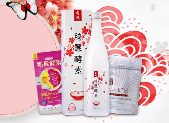 金健将饮品为亚洲人定制功能性饮品!