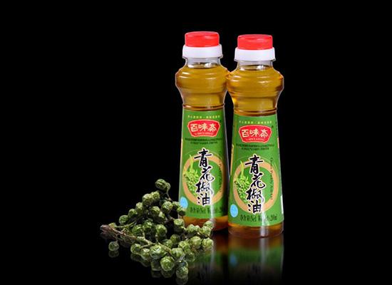 百味斋青花椒调味油,增味提鲜有它就好!